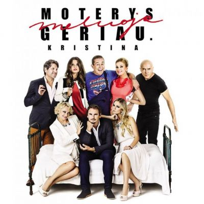 Moterys Meluoja Geriau. Kristina premiere in London Tickets | Genesis Cinema London  | Sat 30th November 2013 Lineup